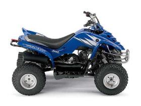quad yamaha 50cc
