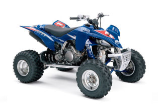 Yamaha ATV Specifications