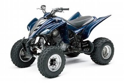 used yamaha raptor 350 2006 quad bike for sale quads atv 39 s in south africa quad bikes and. Black Bedroom Furniture Sets. Home Design Ideas