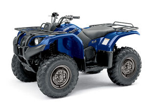 Yamaha Kodiak 400 4x4 Automatic Blue ATV