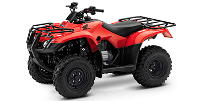 2020 Honda FourTrax Recon ATV specs and photos of Honda FourTrax Recon